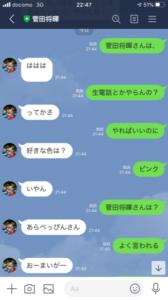 佐藤健当選