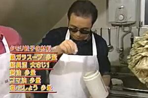 タモさん餃子レシピ,タモリ餃子レシピ,森田 一義餃子,タモリ倶楽部餃子